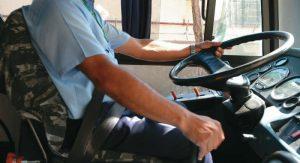 Conheça as profissões envolvidas no transporte urbano